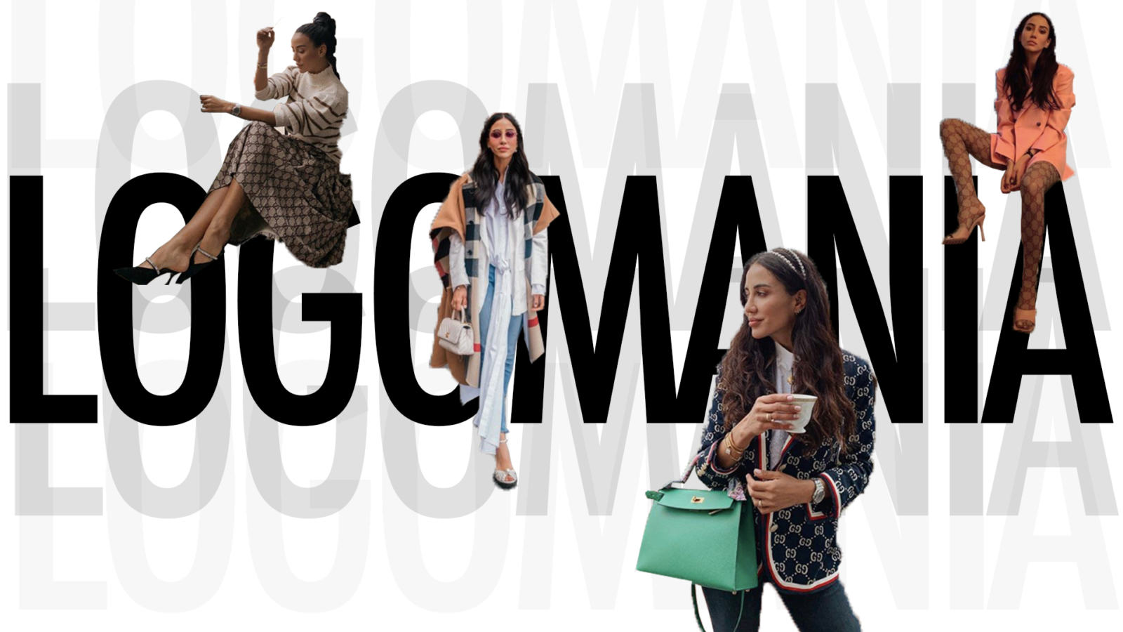 Trend: Logomania – Logo Yes or No?